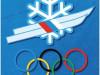 6 января 2020 года состоится открытие Чемпионата и Первенство Челябинской области по биатлону, которое пройдет на базе биатлонного комплекса имени Светланы Ишмуратовой в городе Златоуст