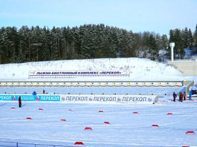 В Кировской области (г. Кирово-Чепецк) проходит Первенство России по биатлону среди юношей и девушек 18-19 лет