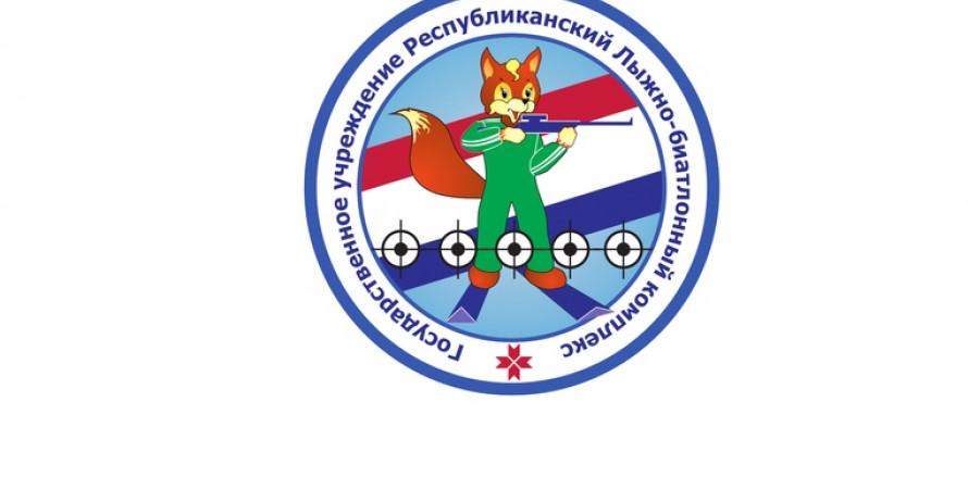 С 24 февраля по 02 марта 2020 года, биатлонисты Челябинской области примут участие в Первенстве России среди юношей и девушек (18-19 лет)